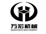 新乡市万宏机械设备商标
