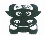 余姚市荣凤水暖管件商标