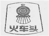 河南省钧州机械机动三轮车商标