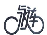 上海永久自行车商标