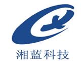 长沙湘蓝科学仪器商标