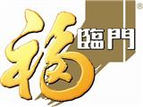 福临门商标