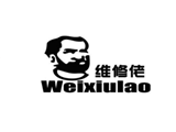 中电电子商标