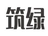 杭州筑绿建筑模型商标