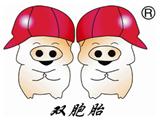 双胞胎集团商标