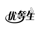 济南懒老婆洗涤用品有限公司商标