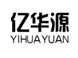 第04类商标注册亿华源