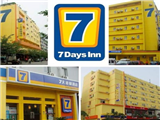 酒店商标属于哪一类别?