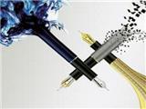 派克钢笔商标交易属于第几个类别