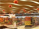 第35类商标:国内外超市商标赏...