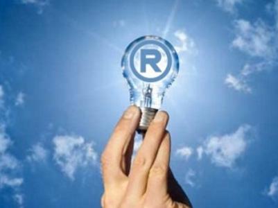 長沙商標受理機構啟用 能節約上千萬元的申請費用