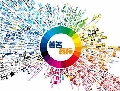 儋州市共有7件商标被认定为海南省著名商标