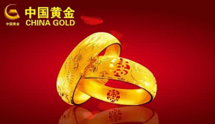 """中国黄金集团黄金珠宝有限公司诉""""中国黄金珠宝""""案获胜"""