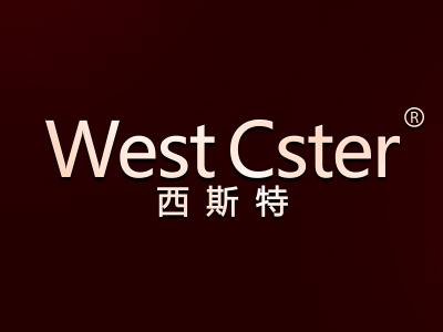 西斯特 WEST CSTER