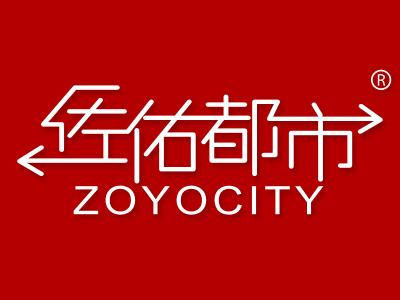 佐佑都市 ZOYOCITY