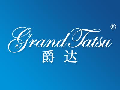 爵达 GRAND TATSU