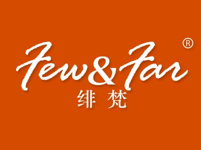 绯梵 FEW&FAR